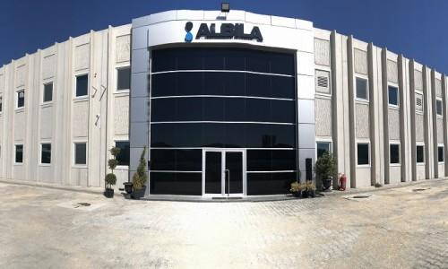 Türkiye'nin ilk antiserum üretim tesisi açıldı